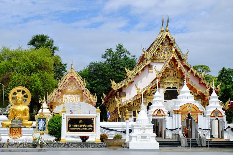 Wat Phra Thaen Sila At