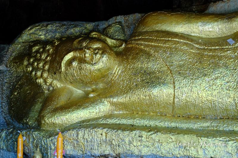 Phuttha Sathan Phu Po