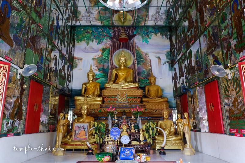 Wat Ban Non Sawan