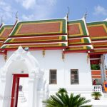 Wat Bot Bon  วัดโบสถ์บน
