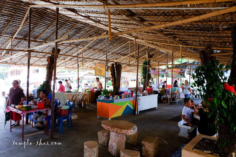 Wat Bot Bon Market