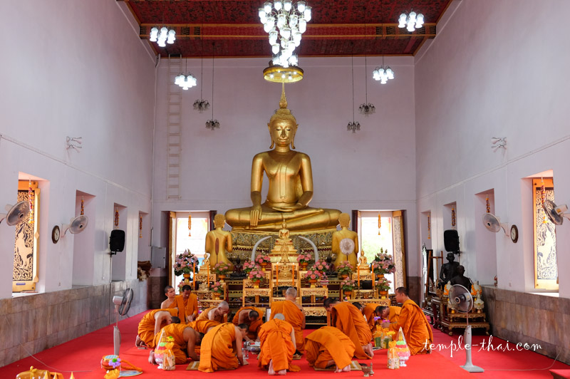 Wat Bowon Mongkhon