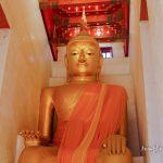 Wat Paleilai Worawihan  วัดป่าเลไลยก์วรวิหาร
