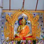 Wat Phawana Nimit  วัดภาวนานิมิต