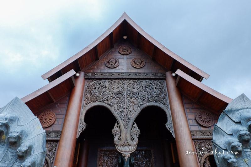 Wat Somdet Phu Ruea