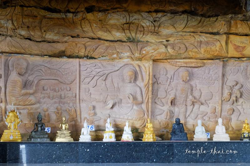 Wat Tham Phu Pha Khao