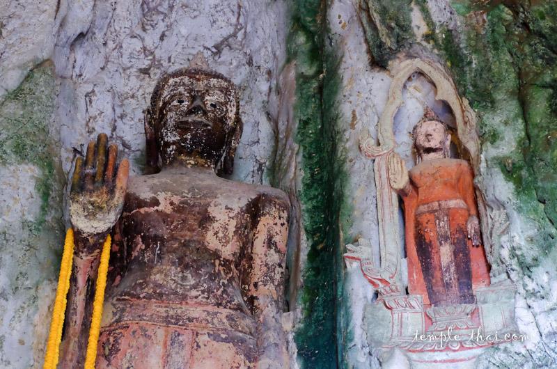 Wat Tham Rong