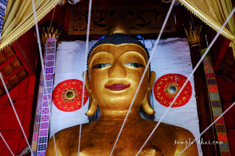 Wat Kong Kan