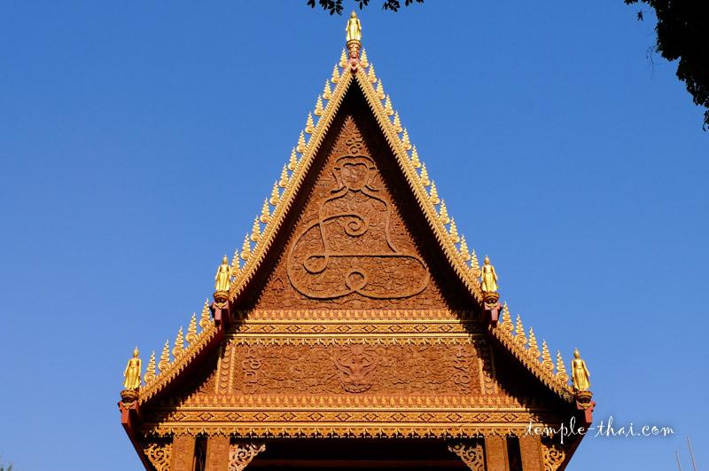 Wat Nong Pling