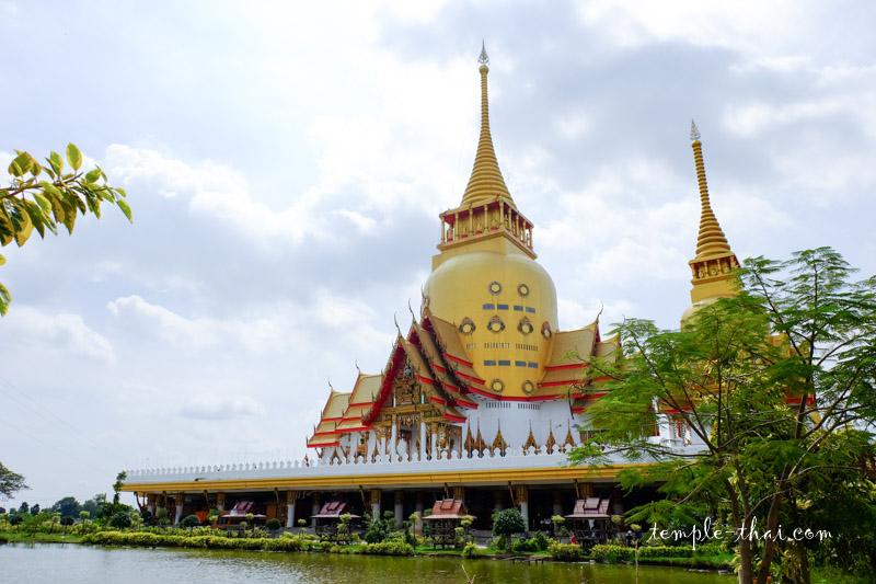 Wat Phrong Akat