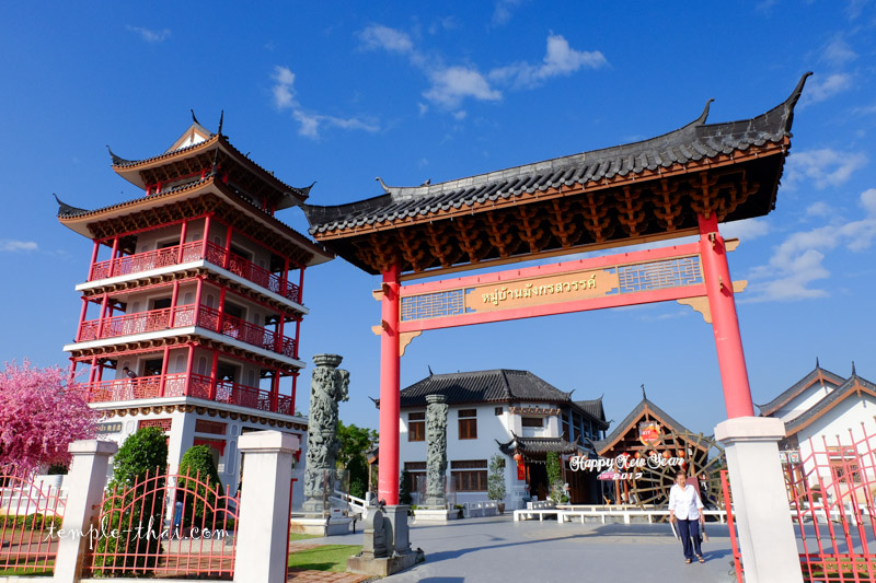 Dragon Paradise Park Suphanburi