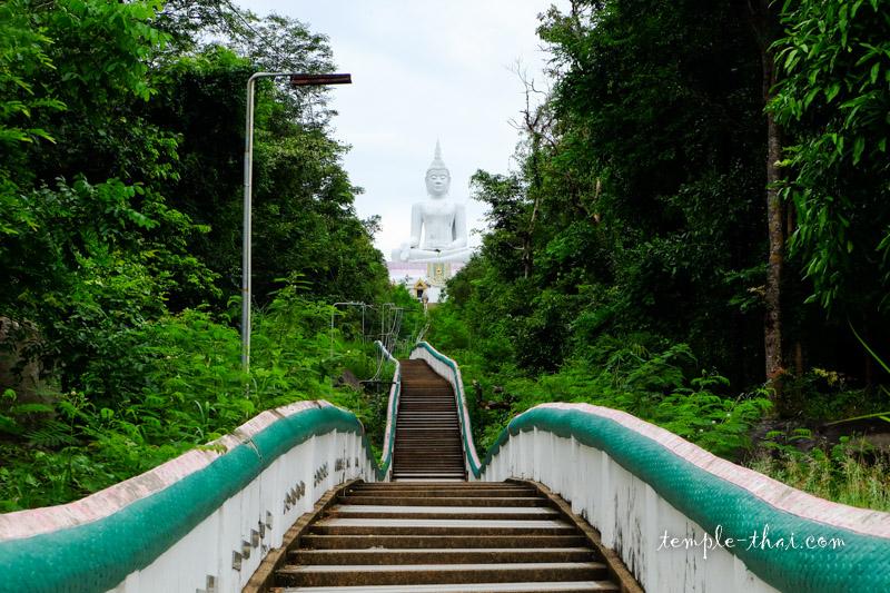 Wat Phrabat Phu Phan Kham
