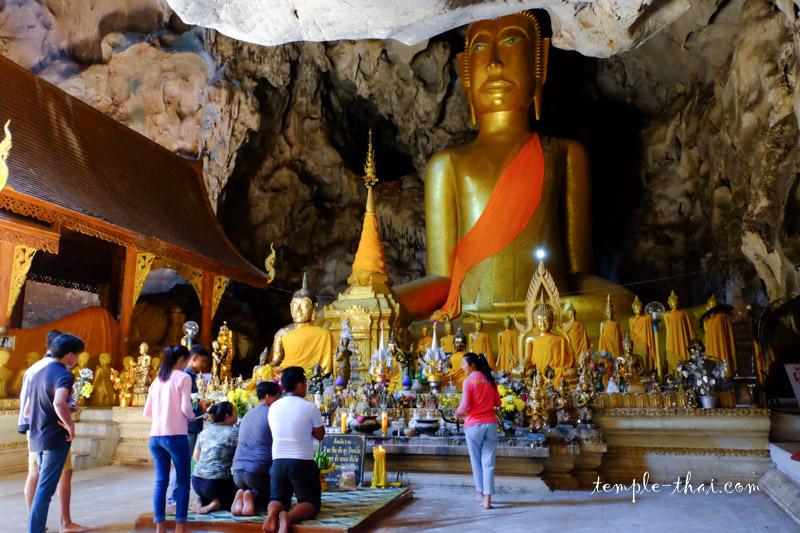 Wat Tham Tap Tao