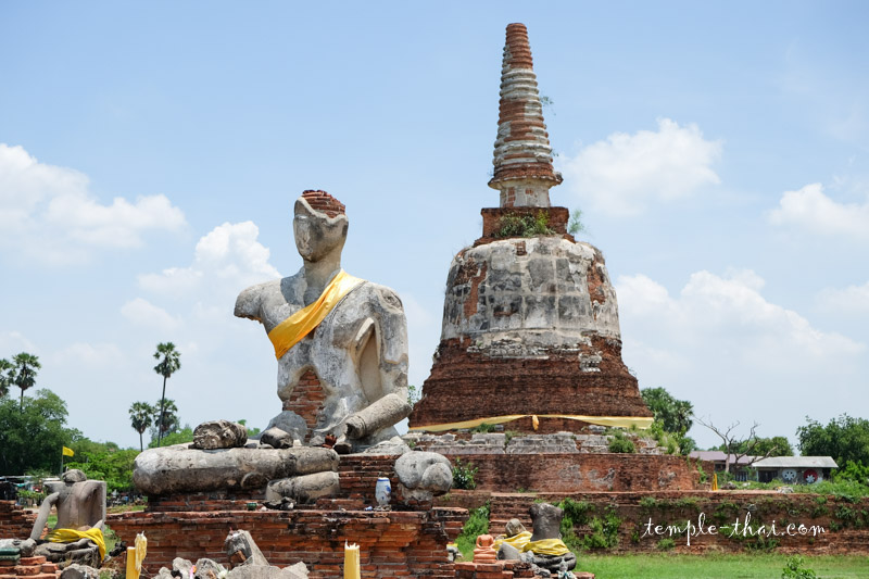Wat Chang Ayutthaya