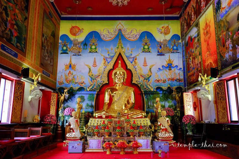 Wat Hong Phichit