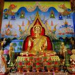 Wat Hong  Phichit  วัดหงษ์ พิจิตร