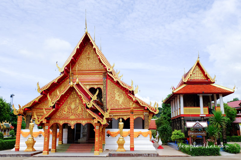 Wat Phranon Phrae