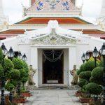 Wat Phitchaya Yatikaram  วัดพิชยญาติการาม