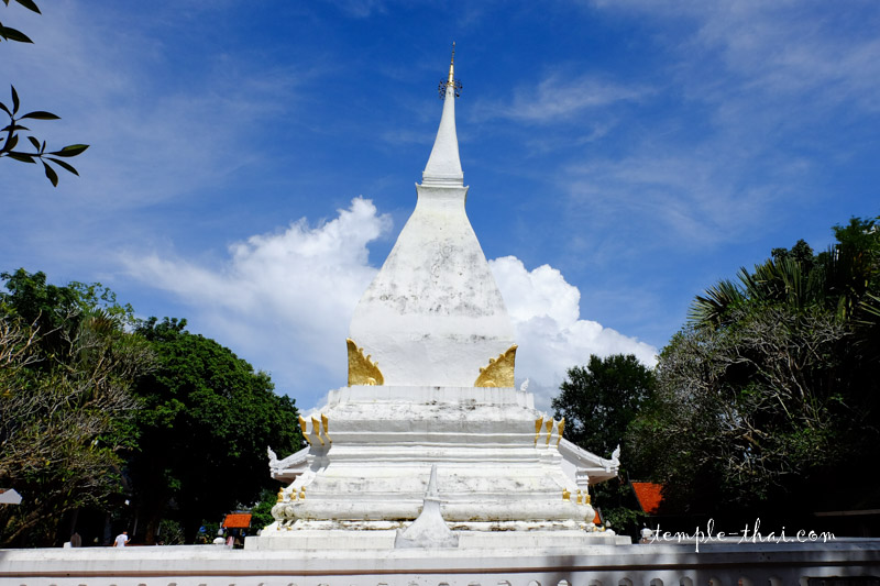 Phrathat Si Song Rak