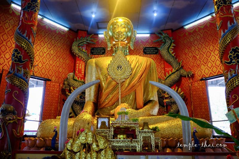 Wat Pramot