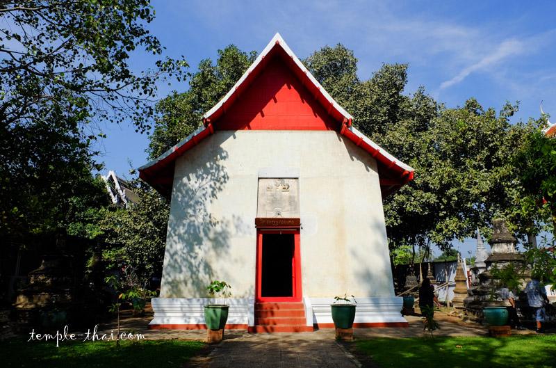 Wat Khae