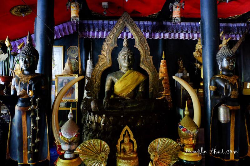 Wat Latkham