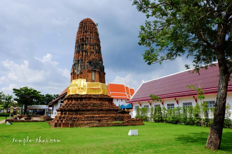 Wat Prang Luang