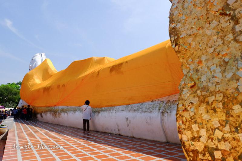 Wat Satue