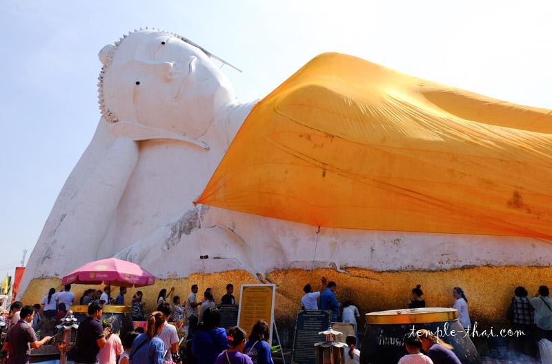 Wat Satue Tha Ruea