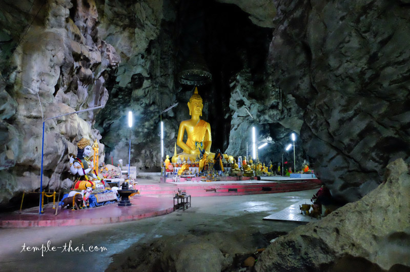 Wat Tham Bo Ya