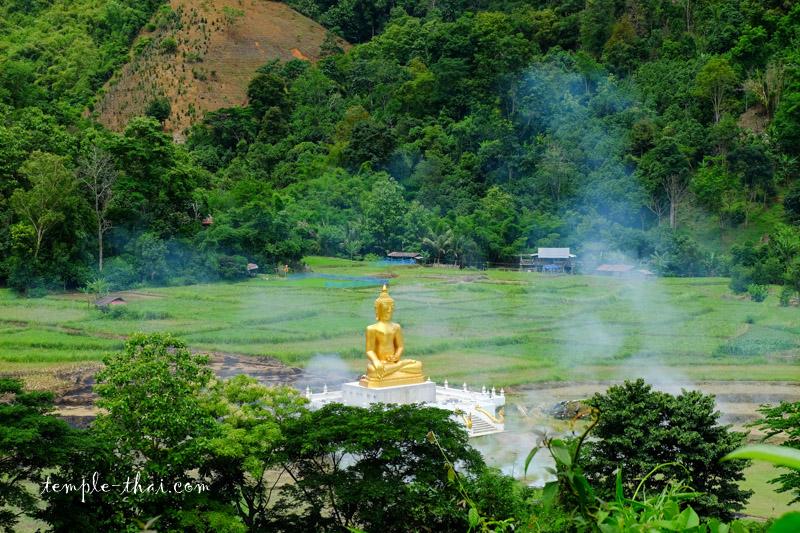 Wat Na Khu Ha