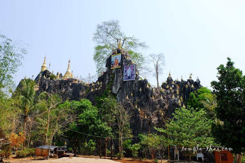 Wat Pa Phu Pha Tham