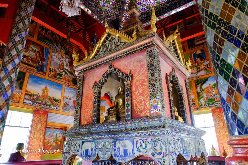 Wat Phra Phutthabat Tak Pha