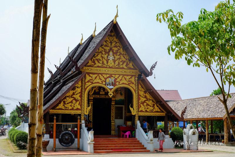 Wat Rong Ngae