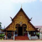 Wat Rong Ngae  วัดร้องแง