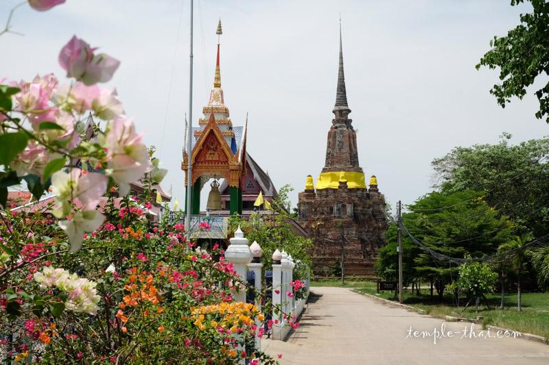 Wat Yan Sen