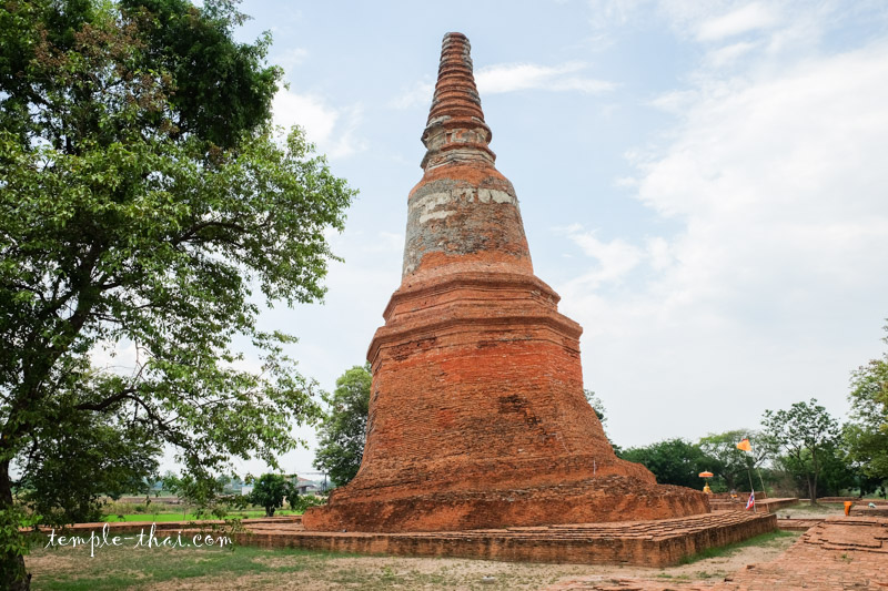 Wat Krasai