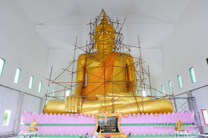 Wat Kuti Thong Maha Rat