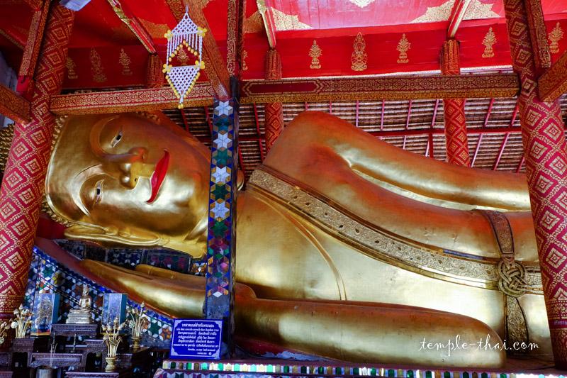 Wat Phra Non Nong Phueng