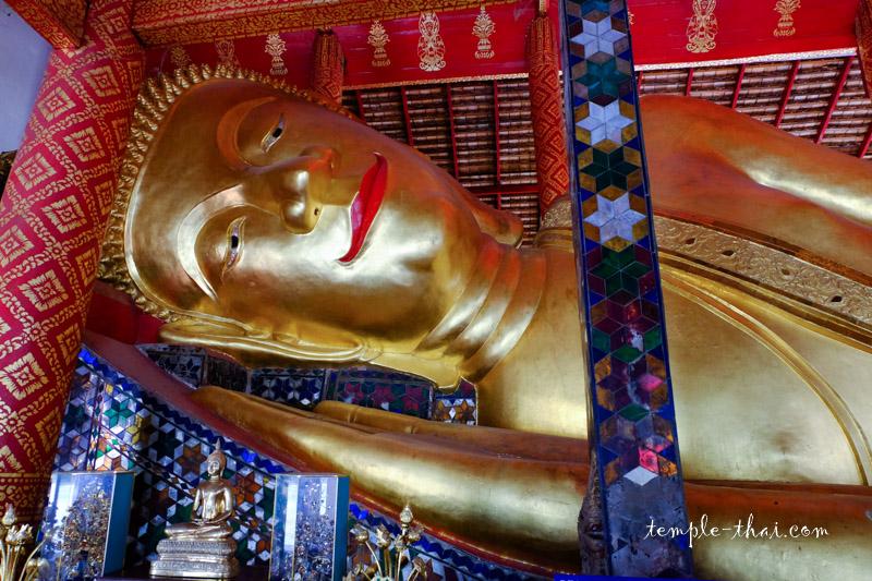 Wat Phranon Nong Phueng