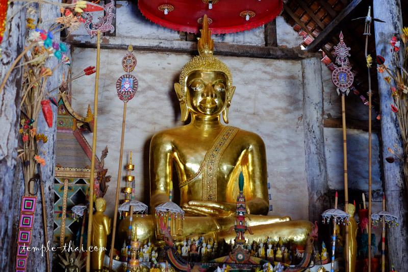Wat Si Pho Chai