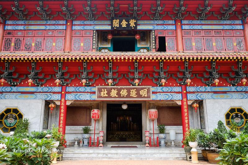 Chinese temple Bangkok