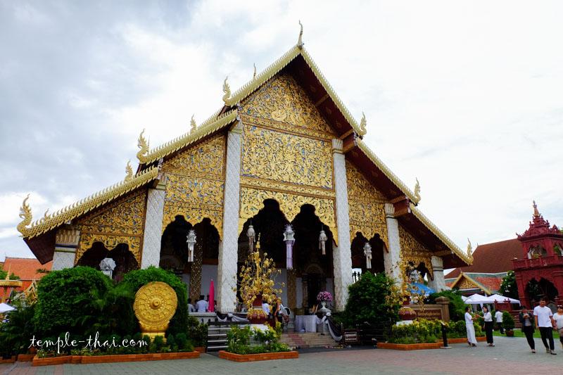 Wat Phrathat Haripunchai