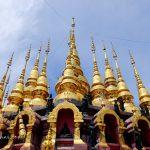 Wat Phrathat Suthon Mongkhon Khiri  วัดพระธาตุสุโทนมงคลคีรี