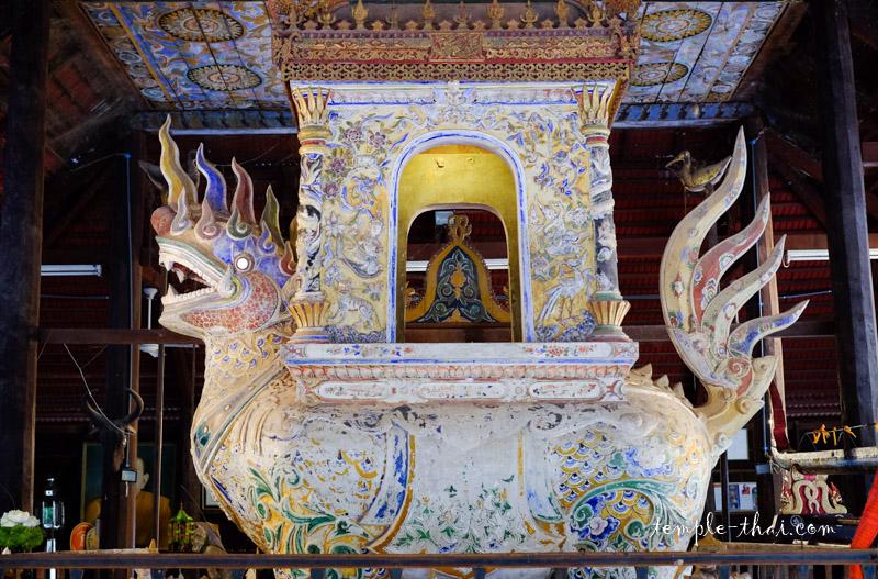Wat Si Nuan Saeng Sawang Arom