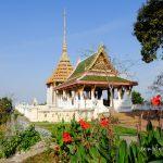Wat Khao Di Salak  วัดเขาดีสลัก
