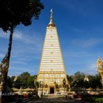 Wat Phrathat Nong Bua  วัดพระธาตุหนองบัว