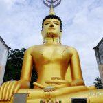 Wat San Khok Chang  วัดสันคอกช้าง