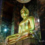 Wat Suthat  วัดสุทัศน์